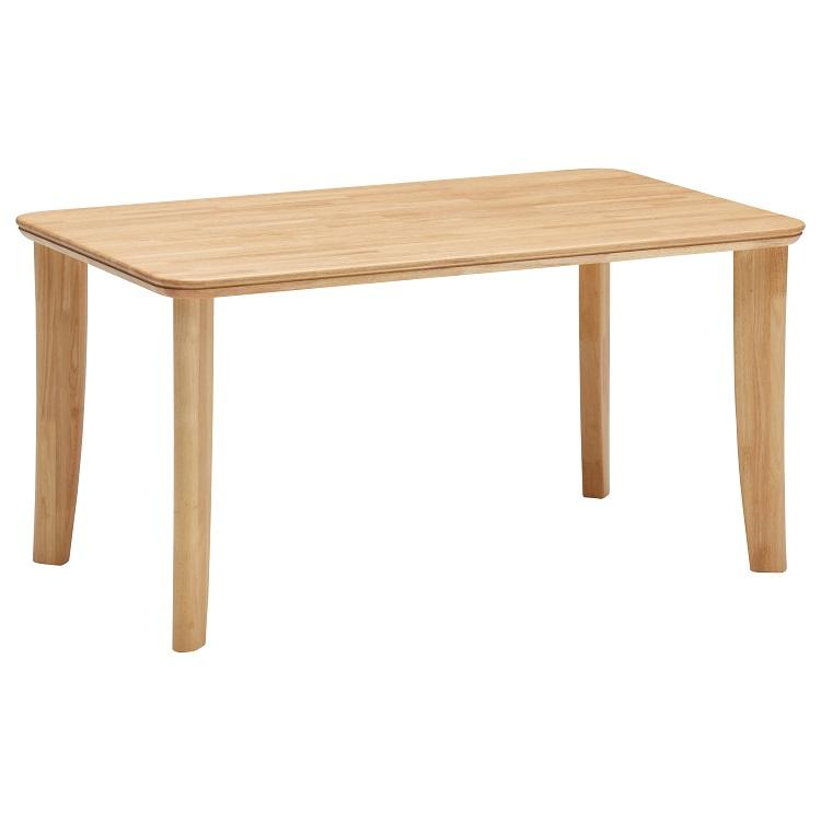 ダイニングテーブル 幅135cm DT8111 ナッツシェルP